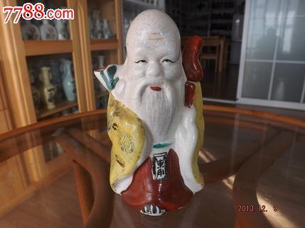 手彩寿星老酒壶一件_酒瓶