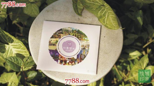 手绘明信片:深圳大学26_价格16.0000元_第5张_7788收藏__中国收藏热线
