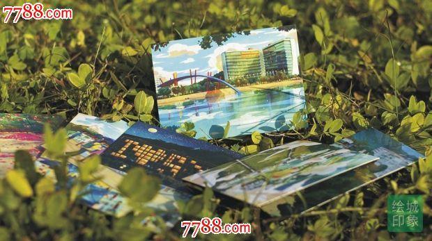 手绘明信片:中山大学(珠海校区)29_议价_第3张_7788收藏__中国收藏