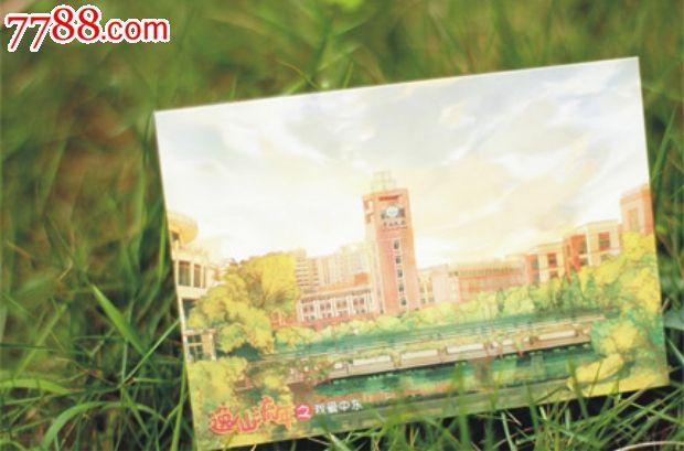 手绘明信片:中山大学(东校区)30