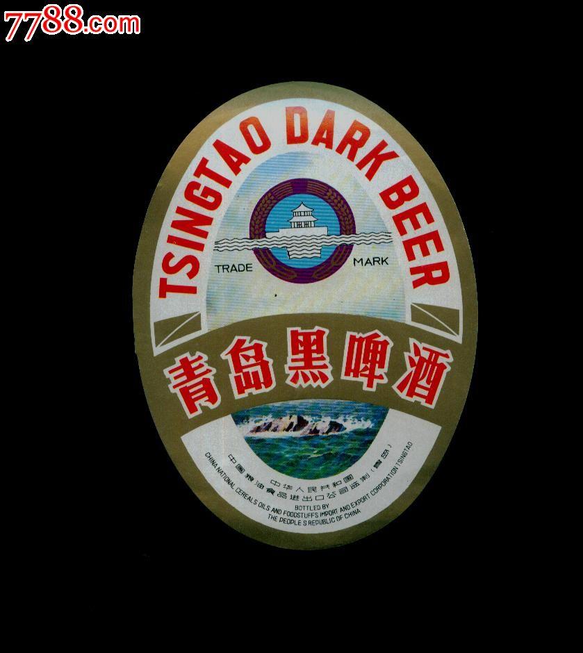 山东青岛啤酒标_价格5.0000元_第1张_7788收藏__中国收藏热线