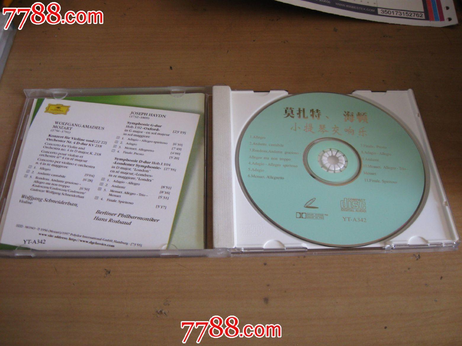 cd----莫扎特,海顿小提琴交响乐