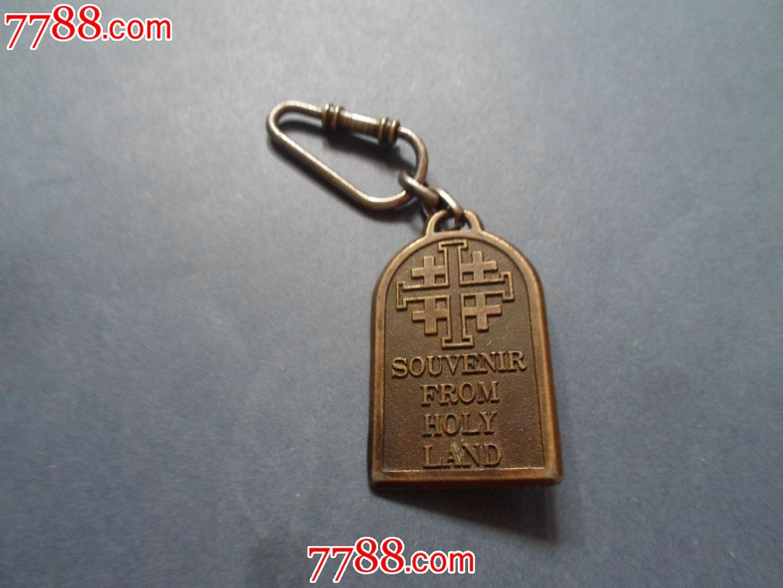 耶稣十字架老铜钥匙扣