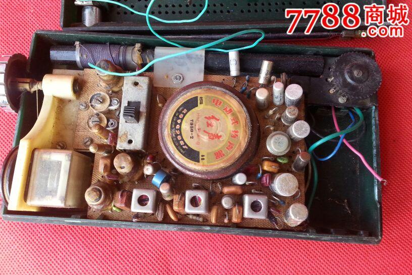 海鸥705-se24881587-收音机-零售-7788收藏