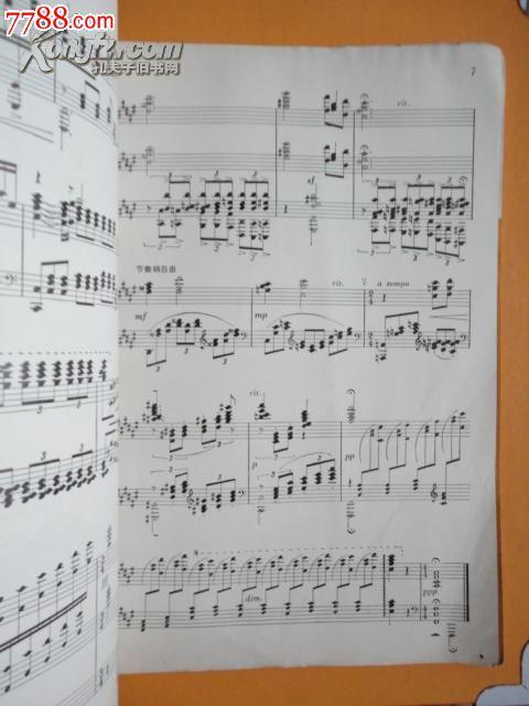 重归苏连托 大提琴独奏曲 天鹅