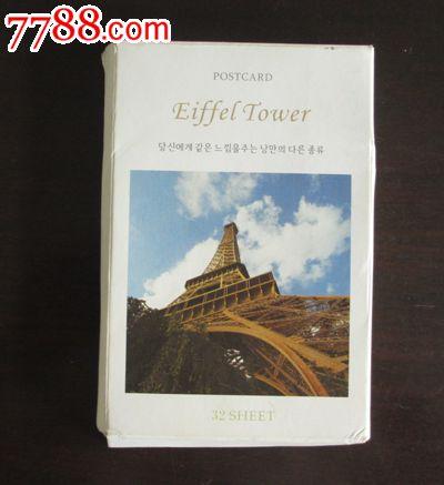 明信片收藏--巴黎铁塔20张
