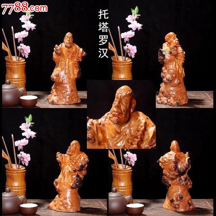 宜居品阁根雕木雕人物雕像佛像摆件茶树根瘤十八罗汉ywd913