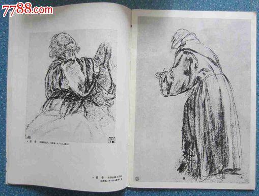 文艺复兴时期名家素描2