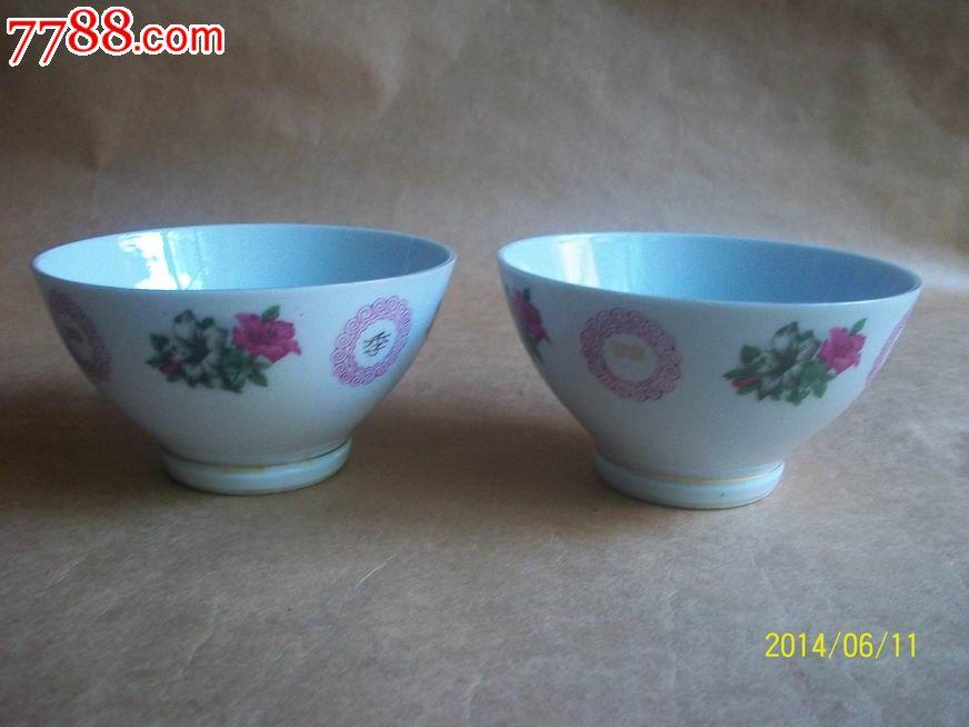 七八十年代醴陵花卉瓷碗一对(四季丰收)图片