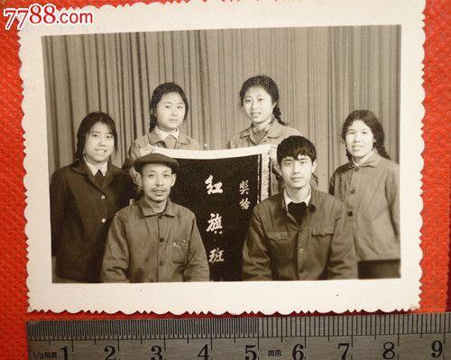 70年代的红旗班组照片