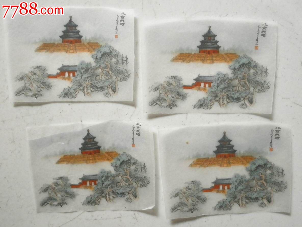 陶瓷贴花纸--北京天坛