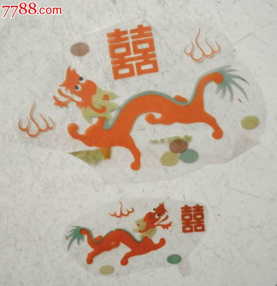 陶瓷贴花纸--麒麟