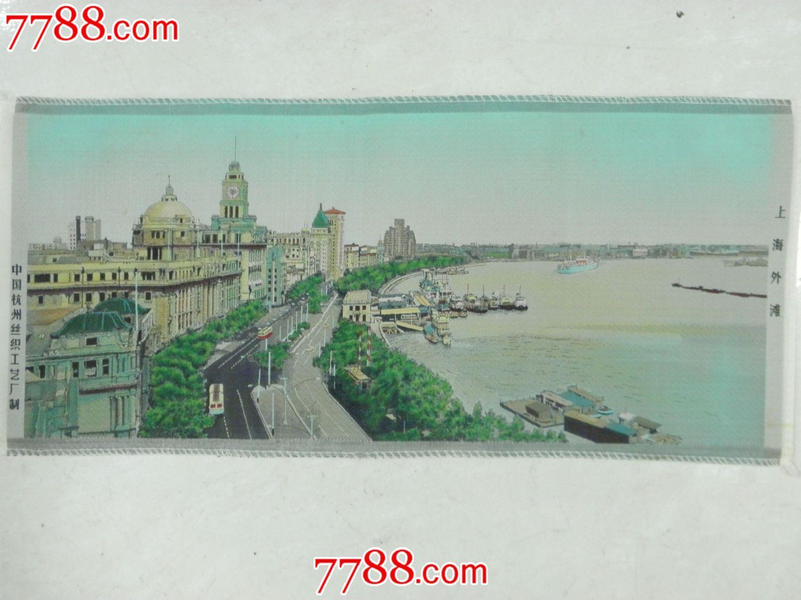 上海外灘風景---少見_杭繡畫
