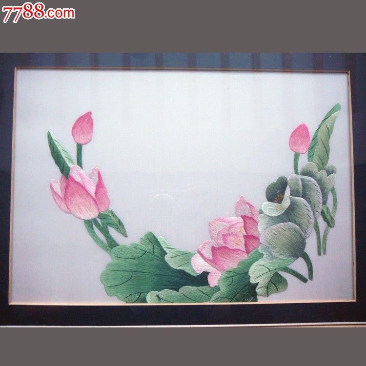 慕名湘绣老刺绣收藏精品-5已裱荷花组合2件_价格580元_第3张_7788收藏