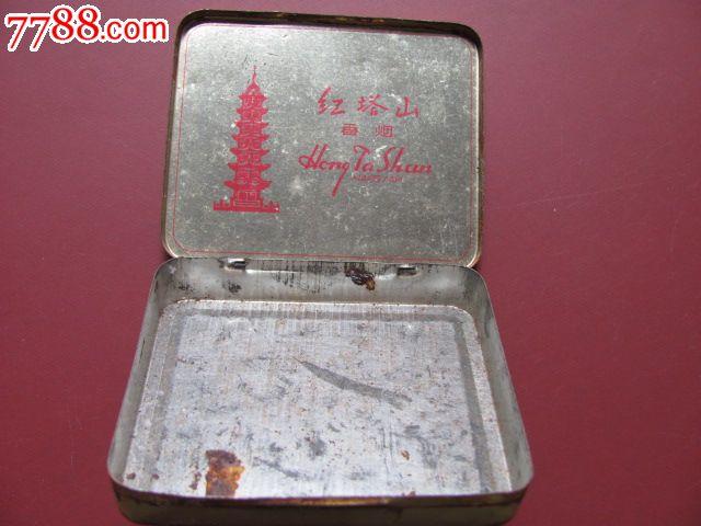 红塔山铁盒_第3张_7788收藏