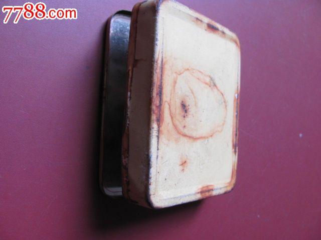 红塔山铁盒_第4张_7788收藏