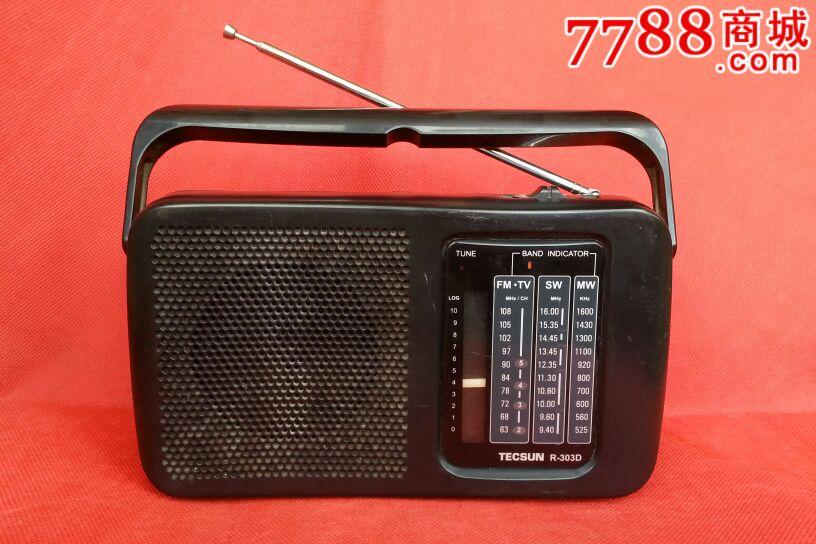 属性:集成电路收音机,2000-2009年,家用收音机,手提/便携式,德生,中国