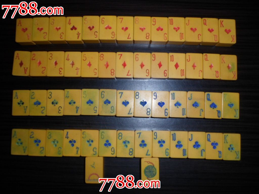 没见过的手工制作扑克