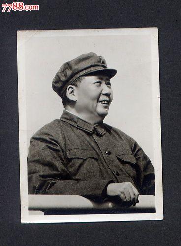 毛泽东老照片