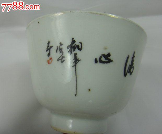 小步古玩※清代名家手绘人物茶杯茶碗一对