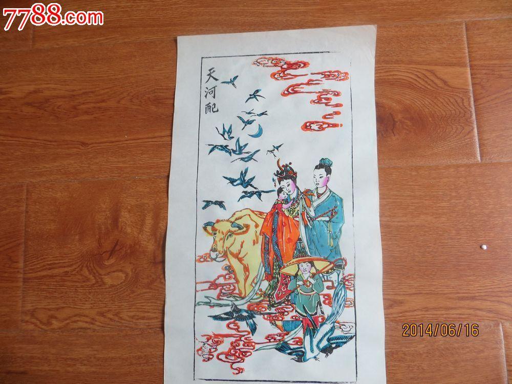 低价出售凤翔木板年画【爷俩好收藏】_第1张_7788书画