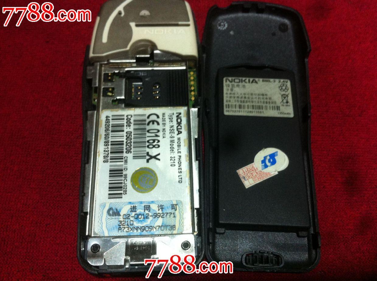 老式手机诺基亚----3210图片