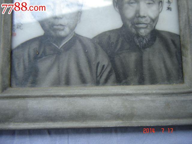 60年代·云南大理石炭精手绘父母肖像