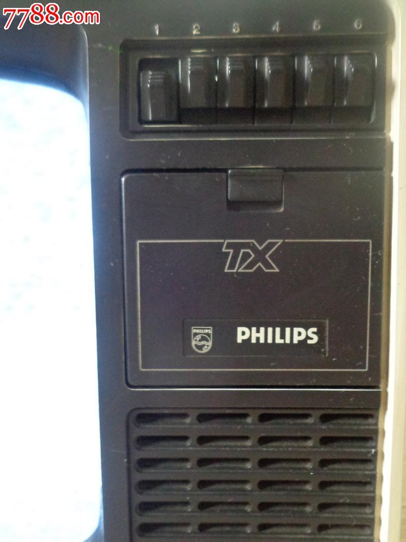 飞利浦12寸黑白电视机