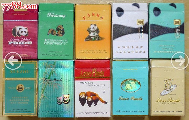 小熊猫娇子雪竹西北王(共10盒)