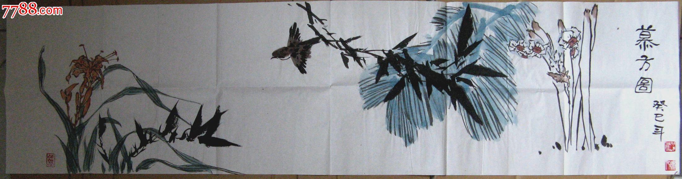 横幅四尺名画家花鸟画