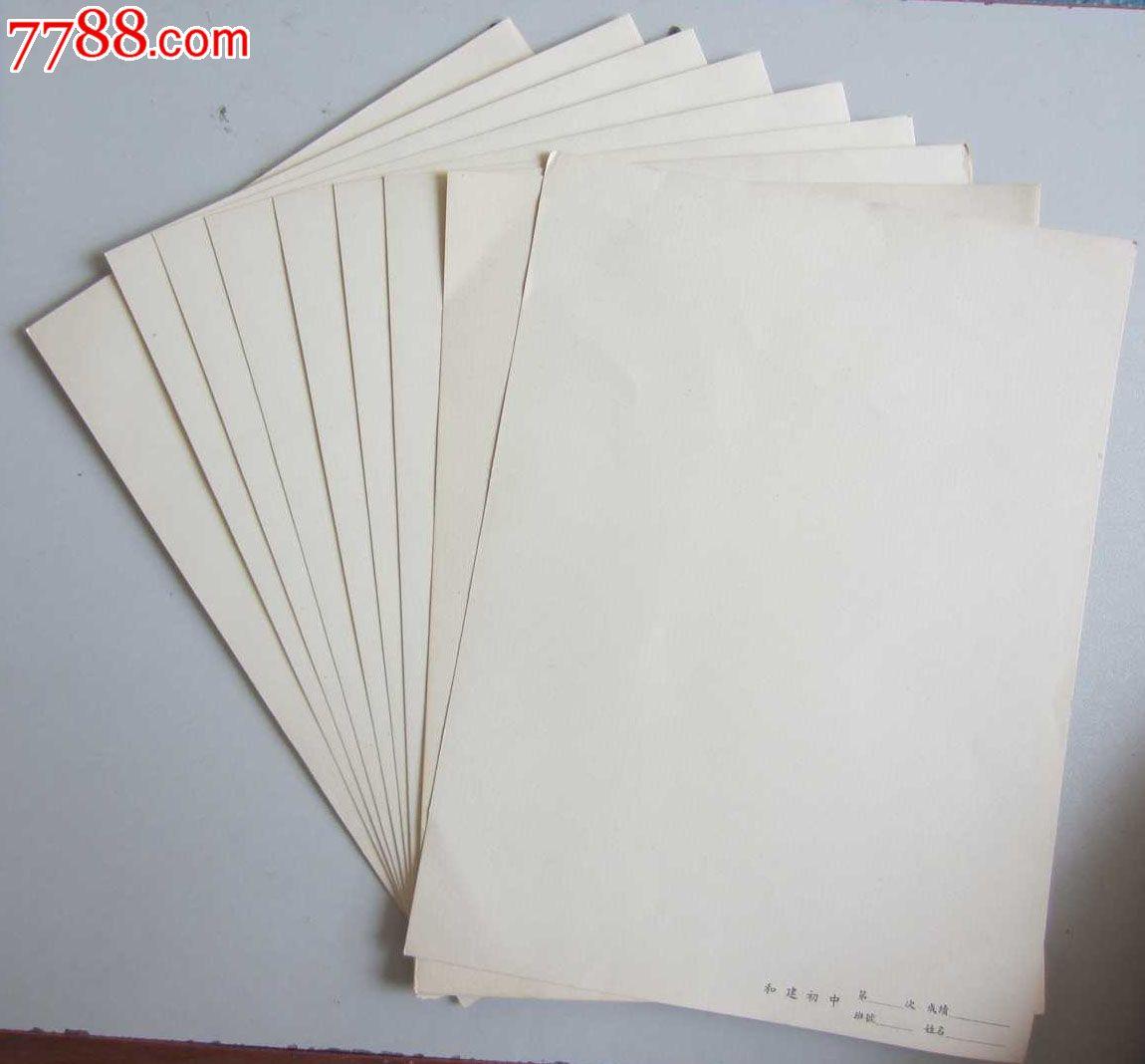 上海市和建初级中学国画作业袋