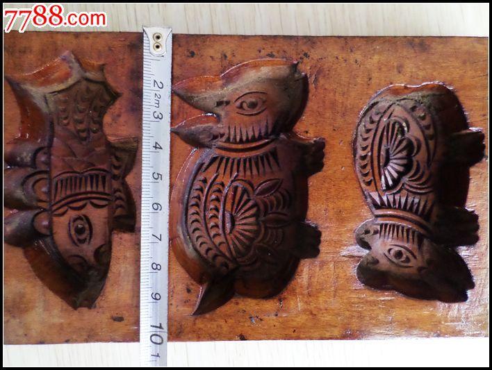 清代雕刻精美动物木雕糕模双面雕刻