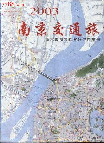 版南京交通旅游地图【俏夕阳】图片