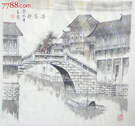小桥风景素描画