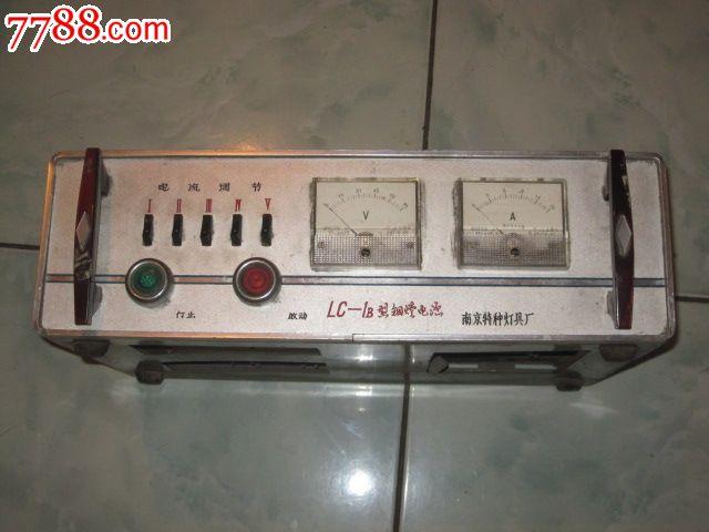 长江牌电影放映机,放映机电源,倒带器
