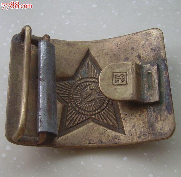 镰刀斧头铜皮带扣