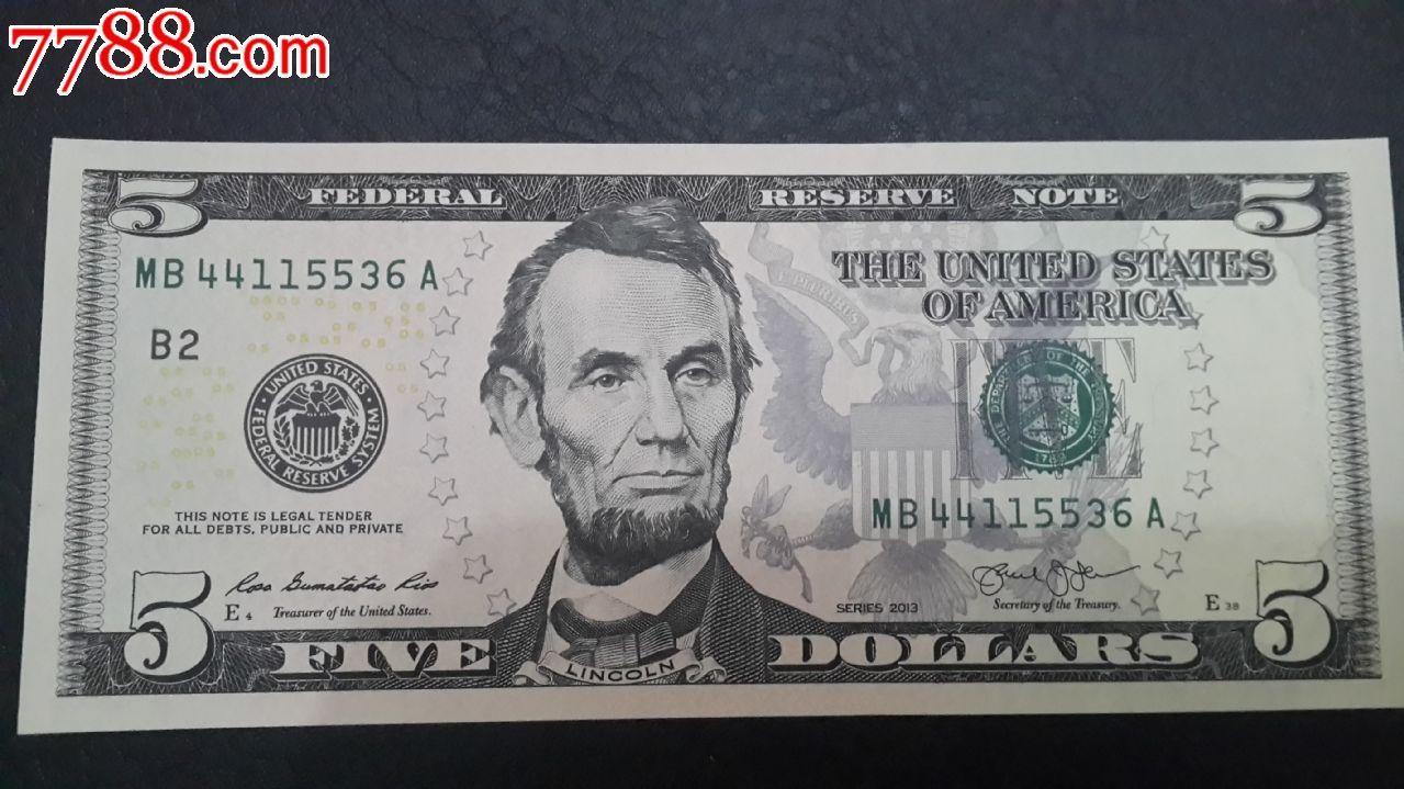 【雅泉集藏】美国5美元纸币5美金五美元林肯头像2013