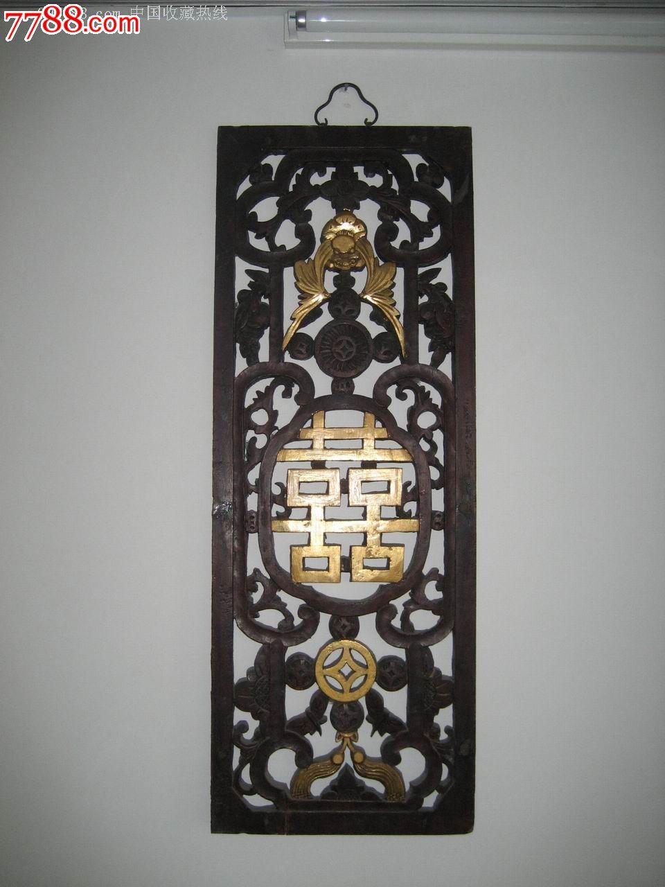 镂空木雕刻花板/保值