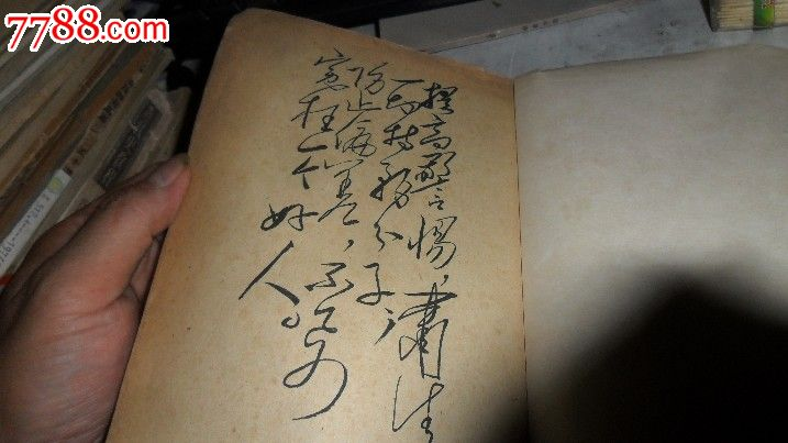 刺青 纹身 717_403