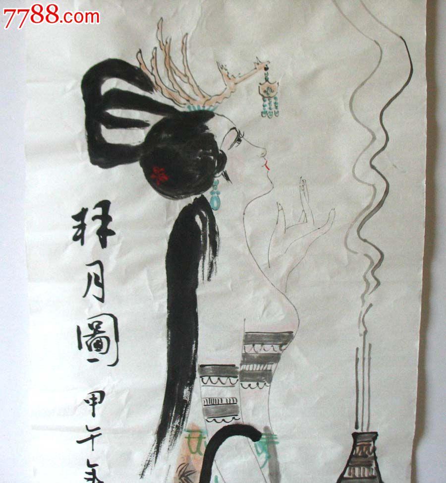 纯手绘刘丽华纯手绘人物写意水墨四大美女1701