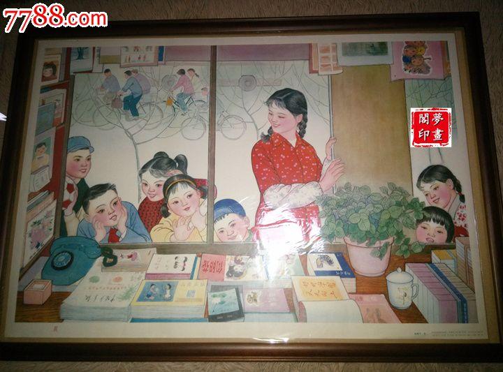 杨柳青儿童,画中画题材图片