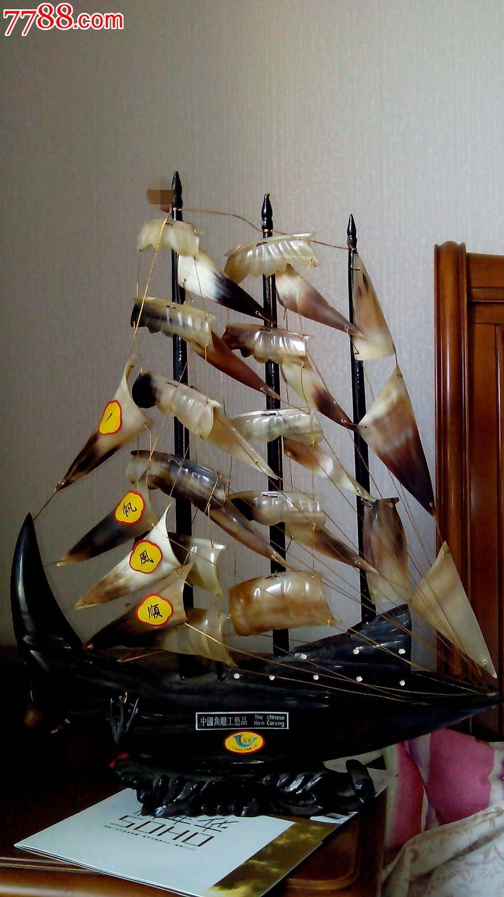 角雕老牛角雕刻帆船一帆风顺中国制造商务,居家装饰品