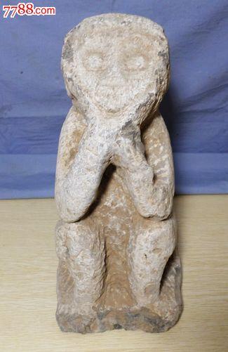 宋代雕刻精美清石石猴