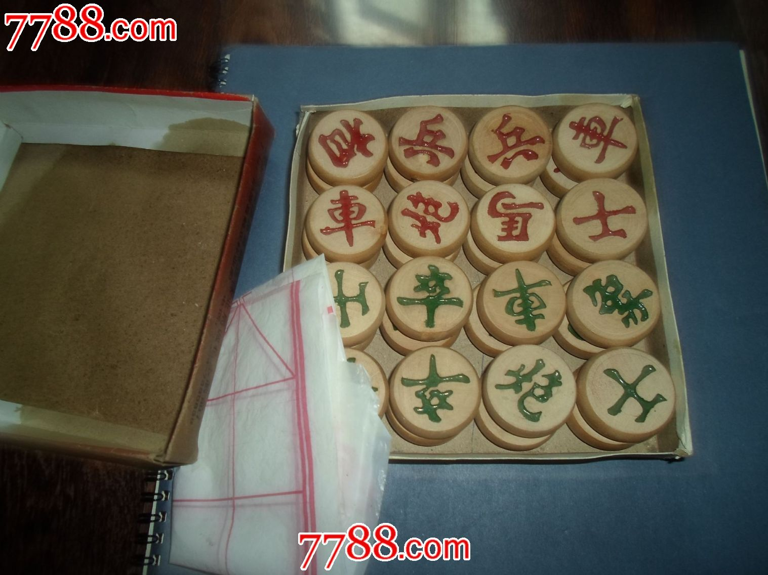 中国象棋(东北白木)--1