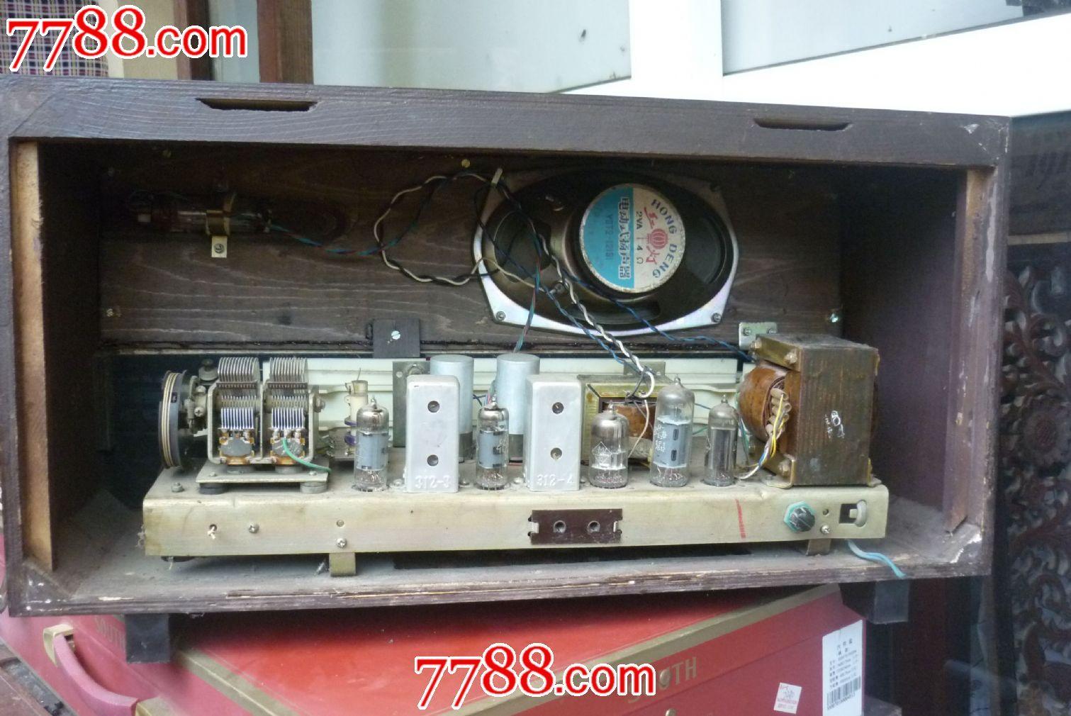 d322海燕电子管收音机