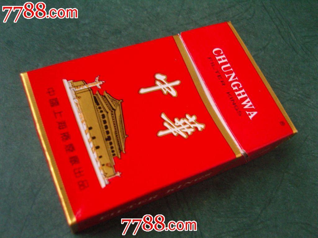烟�9�$y�#��d_中华(焦18)-se25348473-烟标/烟盒-零售-7788收藏