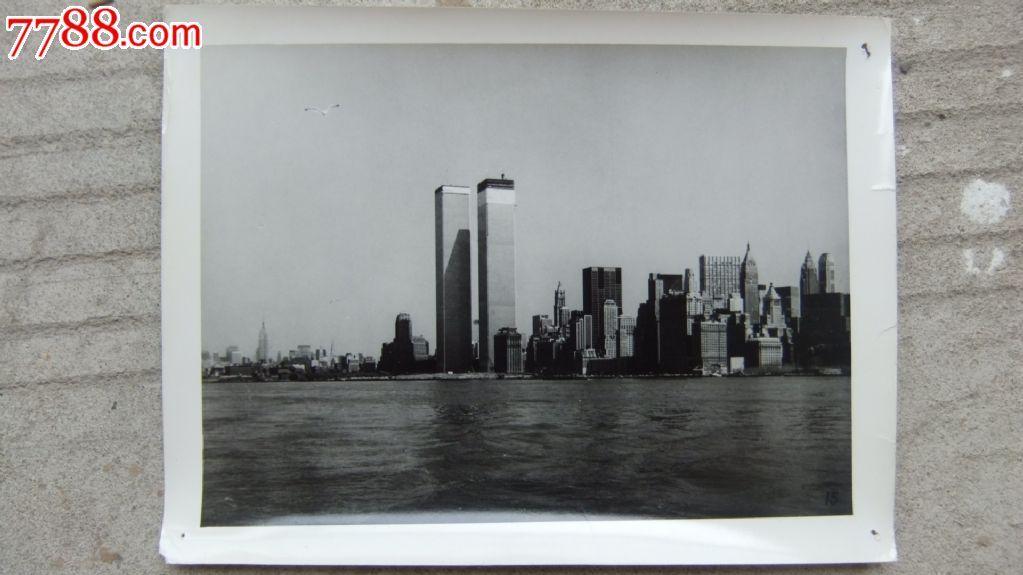 美国纽约世贸双塔70年代黑白老照片
