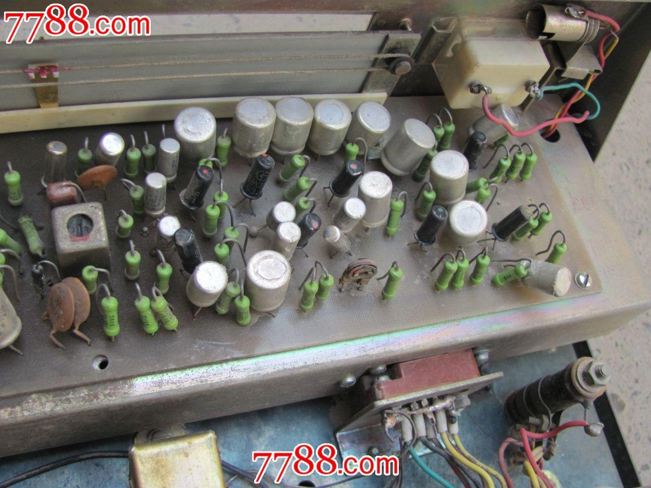 飞跃jk25-c晶体管扩音机(带语录)