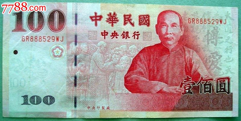 假如地上有一张十元钱和一张五元钱,你会捡哪张?