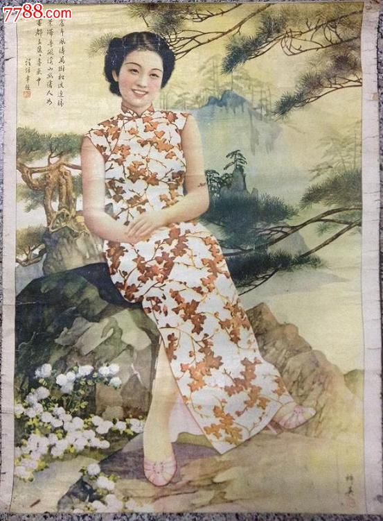 民国时期美女画